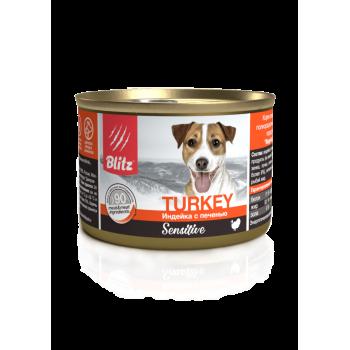 Blitz / Блитц Sensitive Кон. д/собак всех пород и возрастов Индейка с Печенью, 200 гр