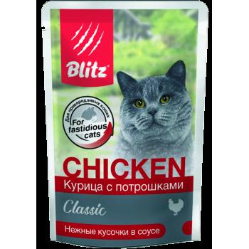Blitz / Блитц Кон. д/кошек Курица с Потрошками в соусе, 85 гр