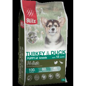 Blitz / Блитц Holistic Puppy сух. корм д/щенков беззерновой Индейка и Утка, 1,5 кг