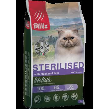 Blitz / Блитц Holistic 893 CAT CHICKEN & LIVER FOR STERILISED низкозерновой корм для стерилизованных кошек Курица и Печень, 5 кг