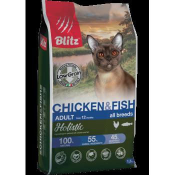 Blitz / Блитц Holistic 890 ADULT CAT CHICKEN & FISH низкозерновой корм для кошек Курица и Рыба, 5 кг