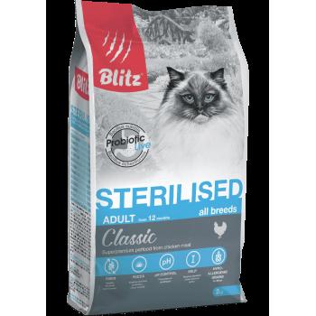 Blitz / Блитц Classic сух. корм д/стерилизованных кошек с Курицей, 2 кг