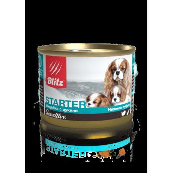 Blitz / Блитц STARTER Индейка с цукини, корм конс.полнорац. для щенков, берем. и кормящих сук Суфле, 200 гр
