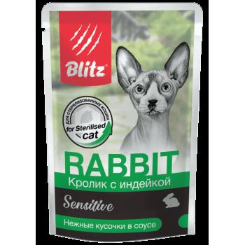 Blitz / Блитц нежное суфле для стерилизованных кошек и кастрированных котов Кролик и Индейка, 200 гр