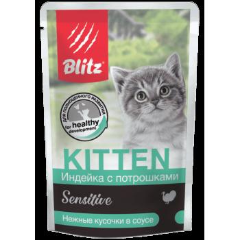 Blitz / Блитц Кон. д/котят Индейка с потрошками в соусе, 85 гр