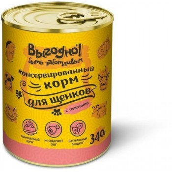 Выгодно ж/б желе для щенков Телятина, 340 гр