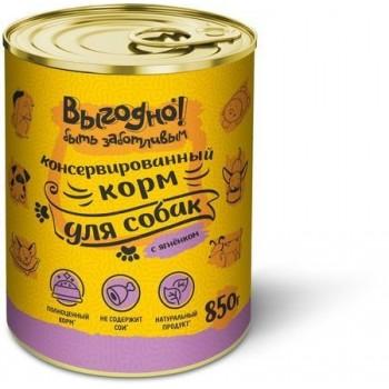 Выгодно ж/б желе для собак Ягненок, 850 гр