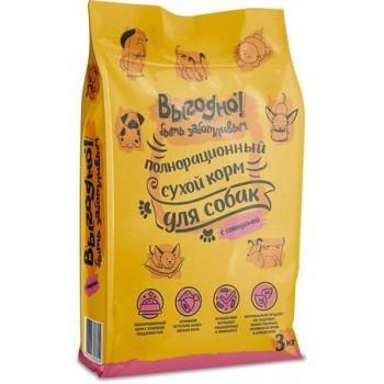 Выгодно Говядина для собак мелких и средних пород, 3 кг