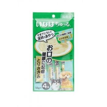 Inaba Чао Чуру пюре для собак против запаха из пасти, куриное филе, 56 гр
