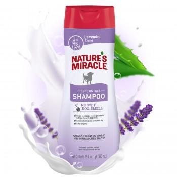 Nature's Miracle Шампунь против запаха для собак с ароматом лаванды NM SHAMPOO ODOR CONTROL LAVENDER, 473 мл