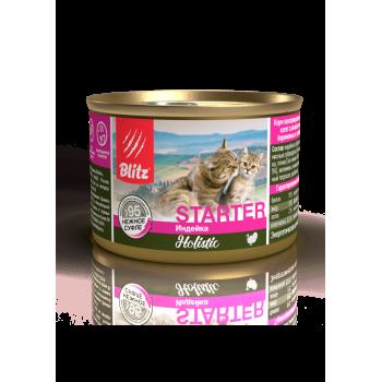 Blitz / Блитц нежное суфле Starter для котят, беременных и кормящих кошек, Индейка, 200 гр