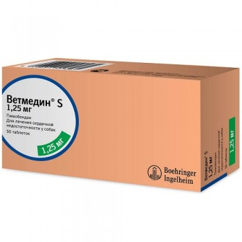 Ветмедин 1,25 мг для лечения сердечной недостаточности у собак 50 таб