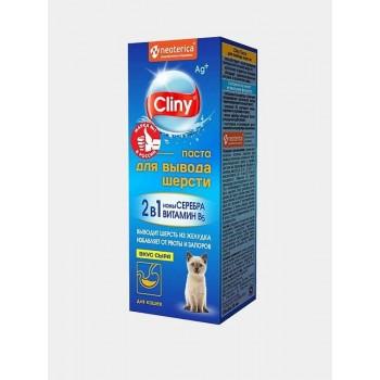 Cliny / Клини Паста для вывода шерсти вкус Сыра 30 мл