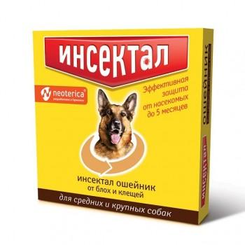 Инсектал Ошейник золотой от клещей и блох для средних и крупных собак