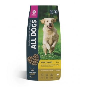 All Dogs / Олл Догс корм для взрослых собак с Курицей, 13 кг