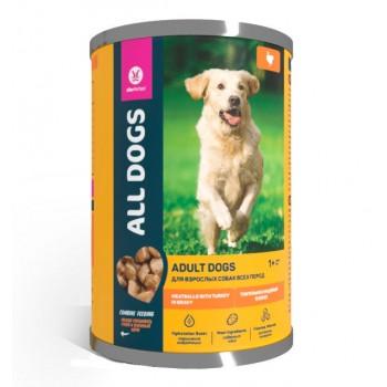 All Dogs / Олл Догс Корм консервированый для собак Тефтельки с Индейкой в соусе, 415 гр