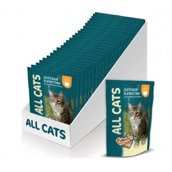 All Cats / Олл Кэтс консервы для взрослых кошек с индейкой в соусе, пауч, 85 г