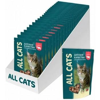 All Cats / Олл Кэтс консервы для взрослых кошек с говядиной в соусе, 85 г