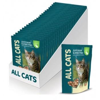 All Cats / Олл Кэтс консервы для взрослых кошек с кроликом в соусе, пауч, 85 г