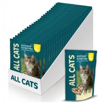 All Cats / Олл Кэтс консервы для взрослых кошек с курицей в соусе, пауч, 85 г