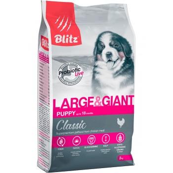Blitz / Блитц сухой корм для щенков крупных пород, 3 кг