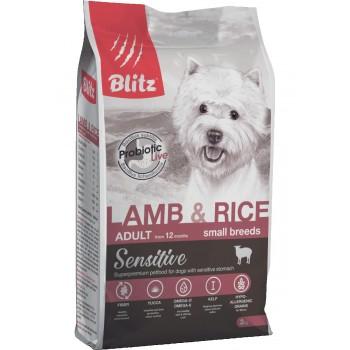 Blitz / Блитц сухой корм для собак мелких пород Ягненкок и Рис, 7 кг