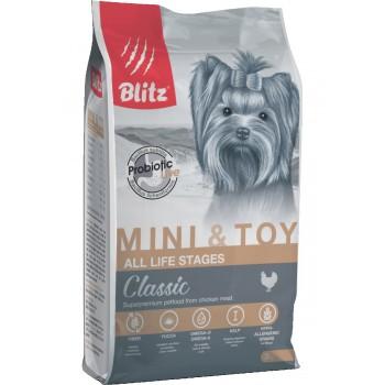 Blitz / Блитц сухой корм для собак миниатюрных и мелких пород, 7 кг