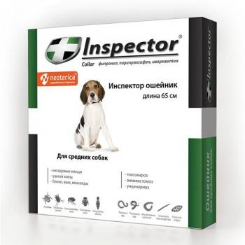 Inspector / Инспектор ошейник от внеш. и внутр. паразитов для средних собак 65 см