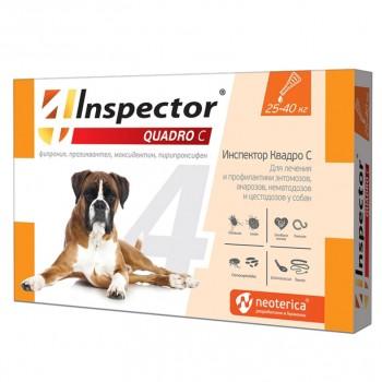 Inspector / Инспектор инсекто-акарицидные капли от всех паразитов для собак (от 25 до 40 кг)
