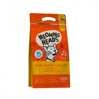 """Barking Heads / Баркинг Хедс Для Взрослых кошек с Курицей и рисом """"Куриное наслаждение"""", 1,5 кг"""
