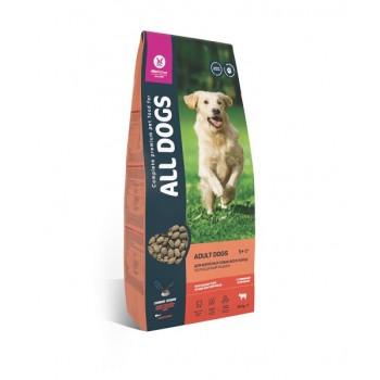 All Dogs / Олл Догс корм сухой д/взр. соб. с говядиной и овощами, 20 кг