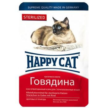 Happy Cat / Хэппи Кэт Паучи для стерилизованных кошек /говядина кусочки/ в желе, 0,1 кг