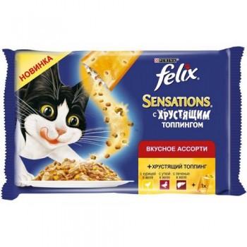 Felix / Феликс Sensations для кошек Ассорти 85 гр