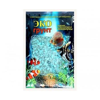 Эко Грунт цветная мраморная крошка 5-10 мм бирюзовая (блестящая) 3,5 кг