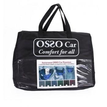 OSSO / ОССО Car Premium Автогамак для перевозки собак в автомобиле 125х170 Г-1003