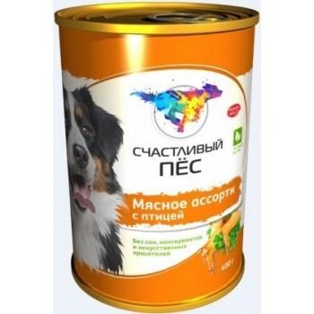 Счастливый пес Мясное ассорти с птицей консервы для собак (Елец) - 0,4 кг