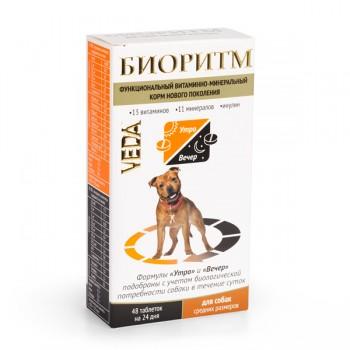Veda / Веда БИОРИТМ функциональный витаминно-минеральный корм для собак средних размеров, 48 табл. по 0,5 гр