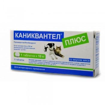 Каниквантел ПЛЮС антигельминтик д/собак и кошек со вкусом мяса 1 таблетка.