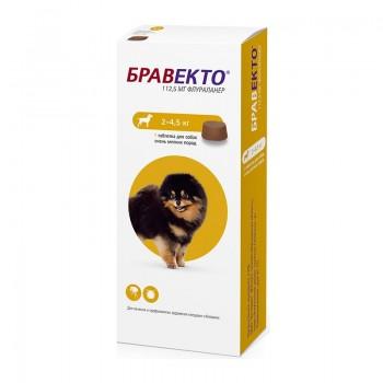 Бравекто (Intervet) жевательная таблетка для собак 2-4,5кг 112,5мг