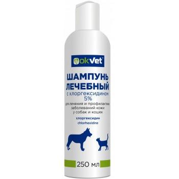 АВЗ OKVET шампунь лечебный с хлоргексидином, 250 мл