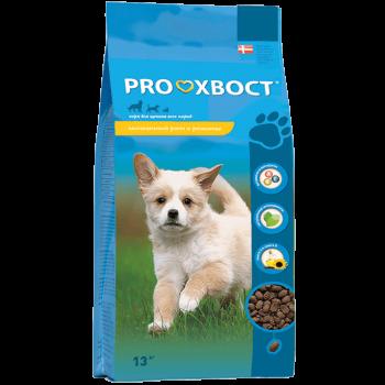 ProХвост / ПРОХВОСТ Корм сухой для щенков всех пород 13 кг