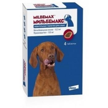 Мильбемакс 12,5/125мг антигельминтик д/взрослых собак 4 жев.таб