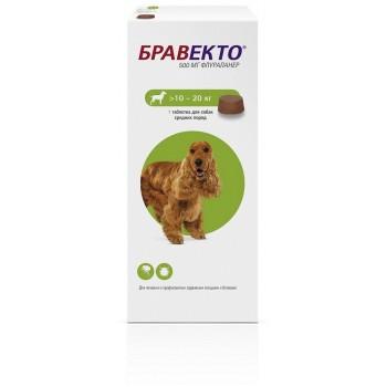 Бравекто (Intervet) жевательная таблетка для собак 10-20кг 500мг