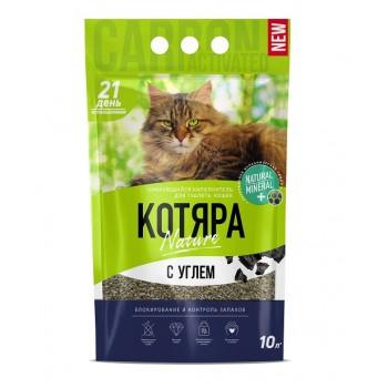 """Наполнитель комкующийся  для туалета кошек """"Котяра комкующийся"""" с  углем"""