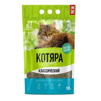 """Наполнитель комкующийся для туалета кошек  """"Котяра комкующийся"""" классический"""