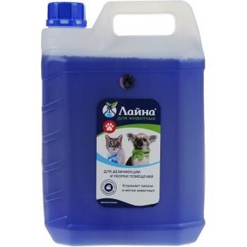 ЛАЙНА 5 л средство для дезинфекции уборки помещений и устранения неприятных запахов и меток животных